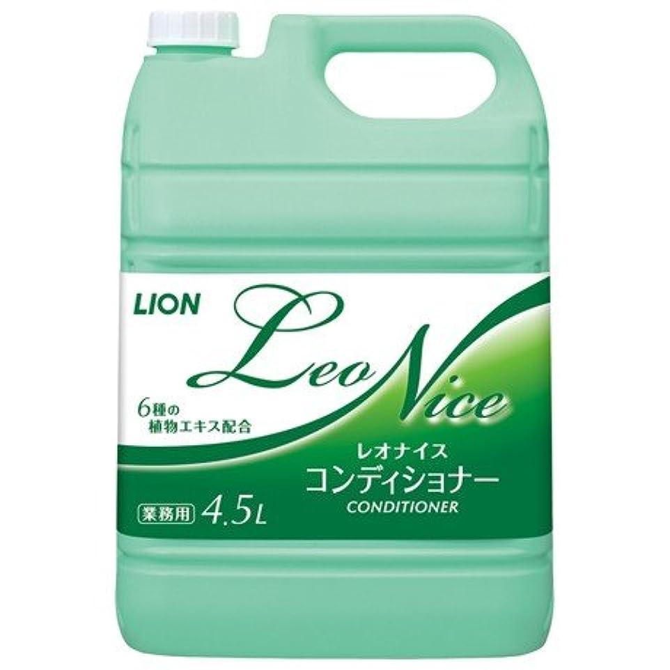 潤滑する液化する戻るライオン レオナイス コンディショナー 4.5L×3本入