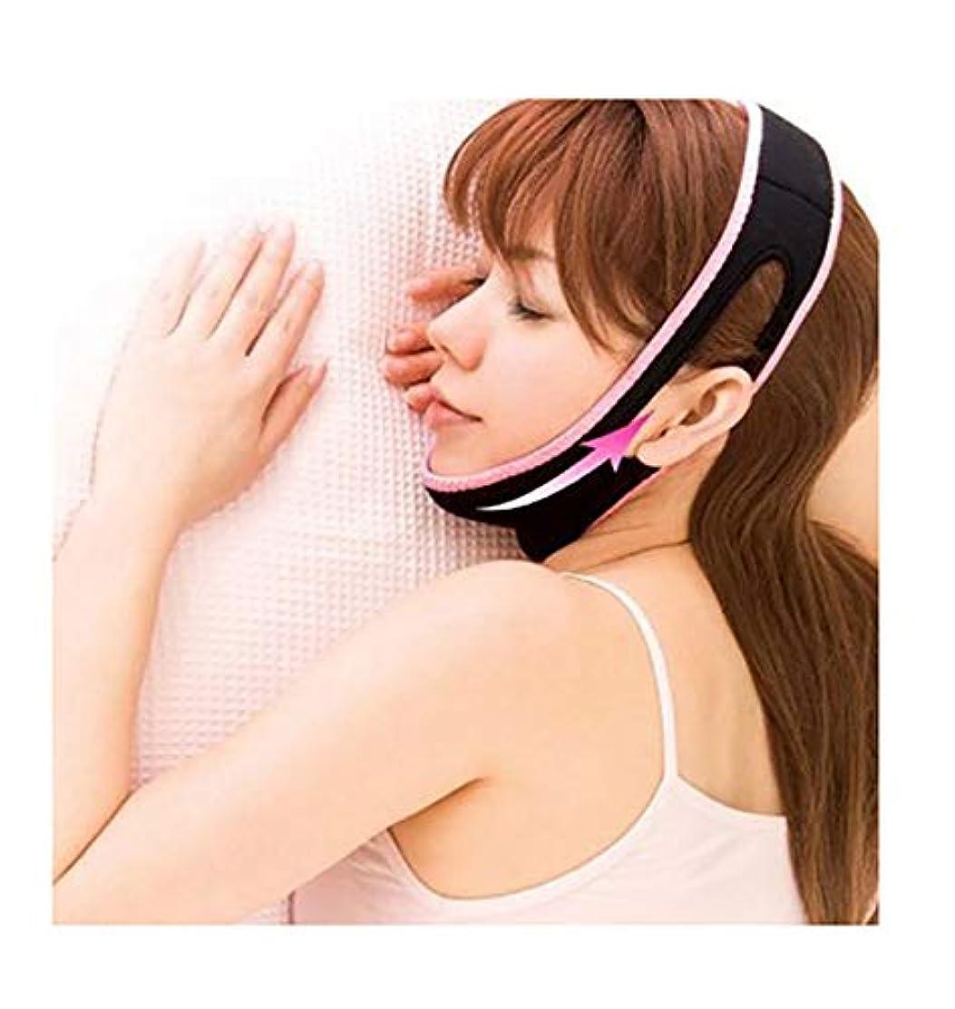 疑問を超えて謙虚な長々とフェイスリフトマスク、チンストラップシリコーンVフェイスマスクフェイスマスク強力な包帯V顔アーティファクトスモールV顔包帯顔と首リフトピンクシリコーン包帯