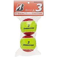 BRIDGESTONE(ブリヂストン) ノンプレッシャーボール [ PLAY+STAY STAGE3 ] BBAPS3