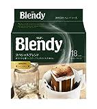 AGF ブレンディ レギュラー・コーヒー ドリップパック スペシャルブレンド 18袋 【 ドリップコーヒー 】