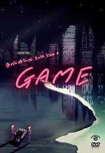 ラバーガールsolo live+「GAME」 [DVD]