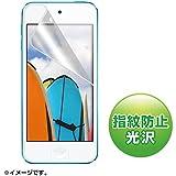 サンワサプライ 第5世代iPod touch液晶保護指紋防止フィルム