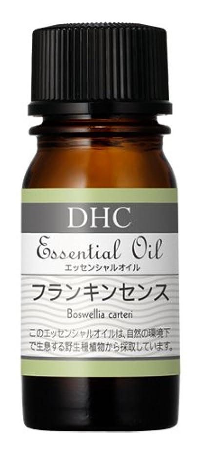 こねるしないでください蒸発するDHCエッセンシャルオイル フランキンセンス(ワイルド)