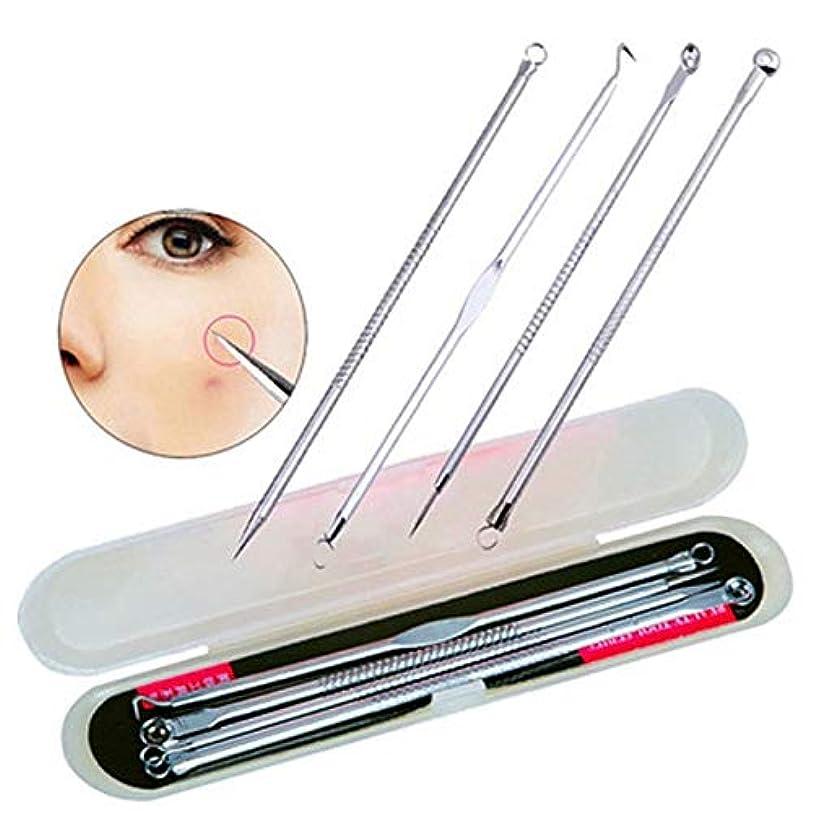 インポート恐ろしいです細断4PCS Blackhead Extractor Black Dots Pimple Cleaner Acne Blemish Remover Needles Set Black Spots Pore Point Noir...
