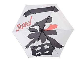 男女兼用 レイングッズ UVカット 晴雨兼用 和柄 50cm 超軽量折りたたみ傘 (1番)