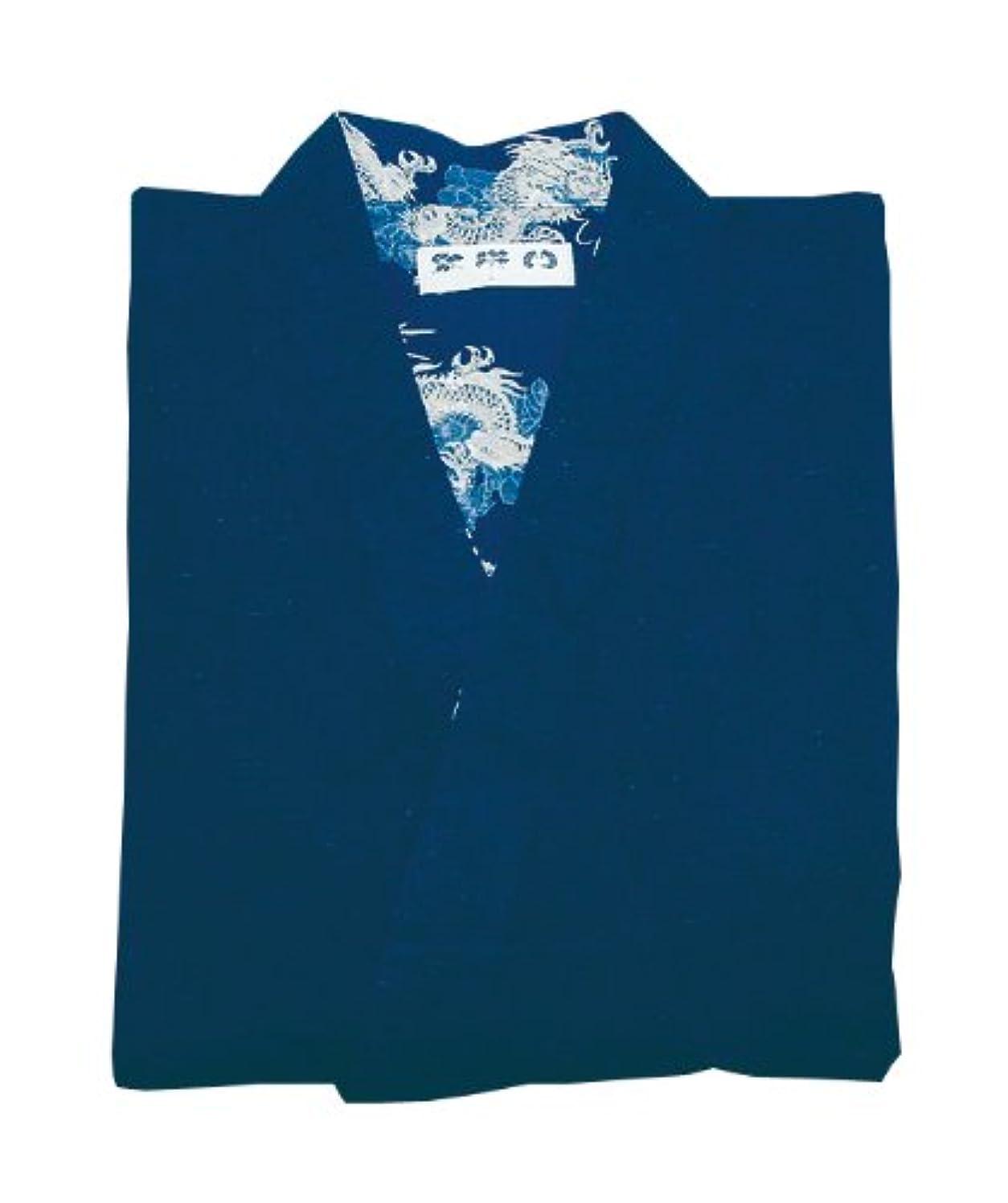 無秩序トースト米国【作務衣の専門館】 駄衛門の山頭火 作務衣(紺)(L)