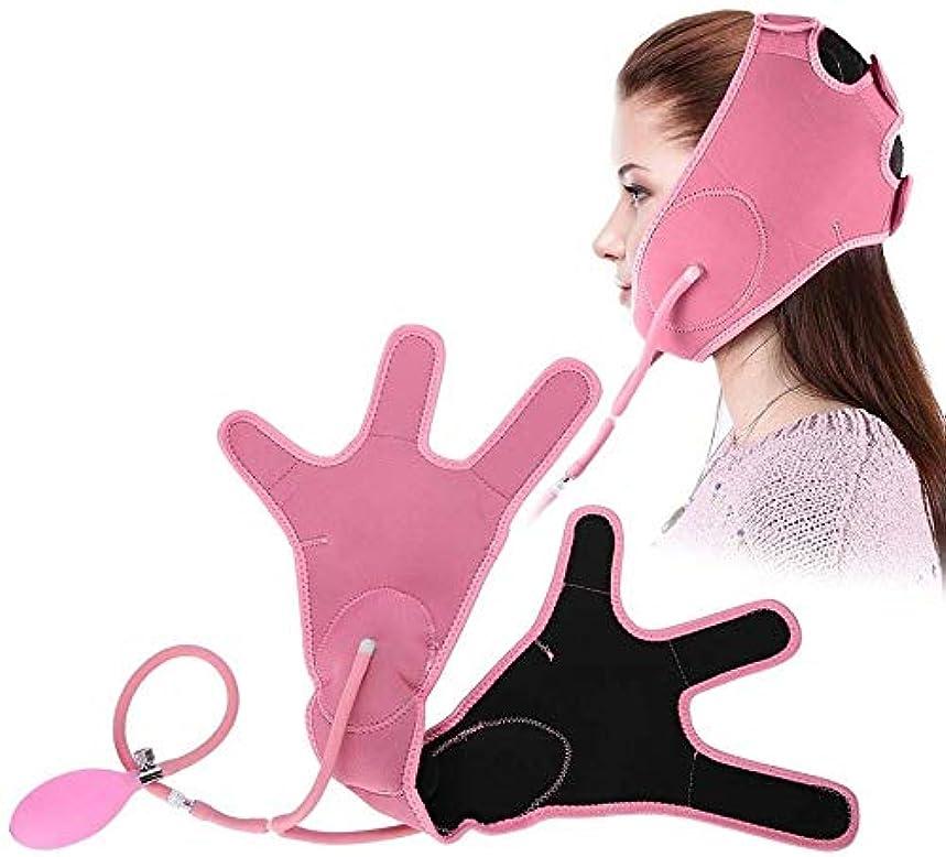 電池発表するジュニアHEMFV フェイススリミングマスク、ベルトを持ち上げるインフレータブル顔、エアバッグ?フェイシャル包帯ナチュラルVフェイスチークチンは、タイトなバンドを持ち上げ、フェイスリフトシェイパービューティーケアツールマスク