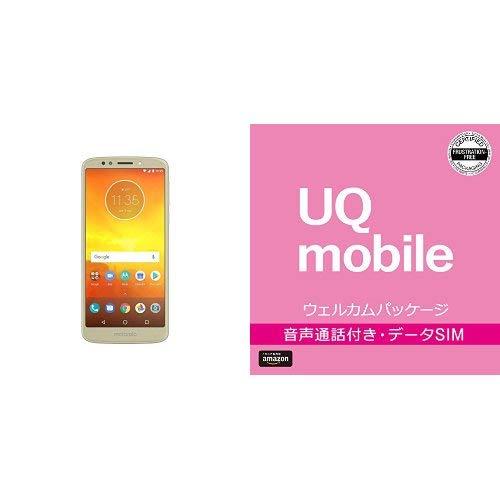 モトローラ SIM フリー スマートフォン Moto E5 2GB/16GB ファインゴールド 国内正規代理店品 PACH0014JP/A  BIGLOBE UQモバイル エントリーパッケージセット