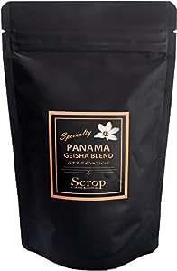 【Scrop】高級コーヒー パナマ ゲイシャ ブレンド ブラックパッケージ 100g (豆のまま) Qグレーダーが厳選したスペシャルティ100%配合
