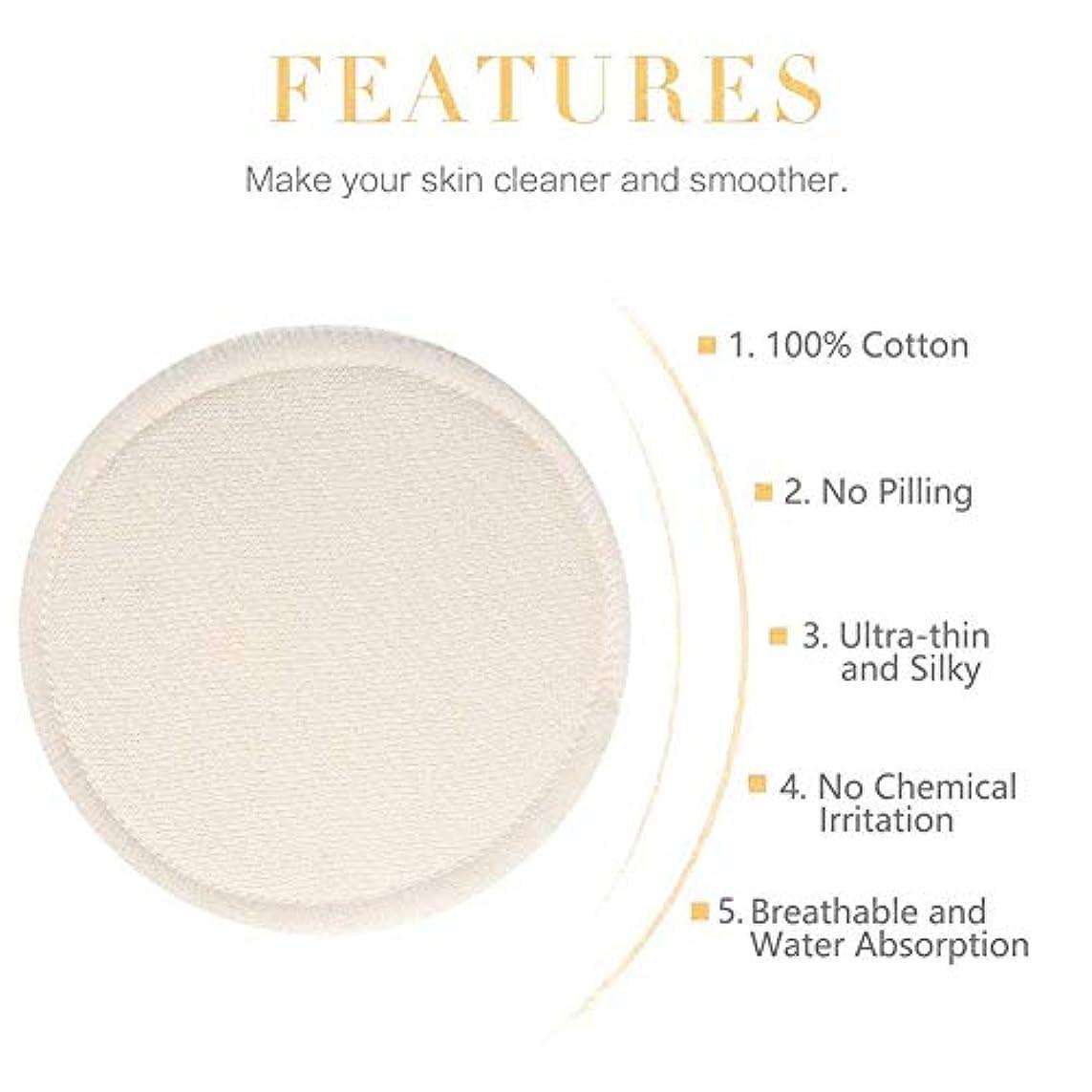 確執分配しますバイオリンcolmall 12ピース 再利用可能な3層ベルベットコットンパッド コットンラウンド 敏感肌用 デイリー 再使用可能なケミカルフリーコットンパッド 環境にやさしい 洗える化粧用リムーバーコットンパッド 化粧品エコ ウォッシュバッグ...