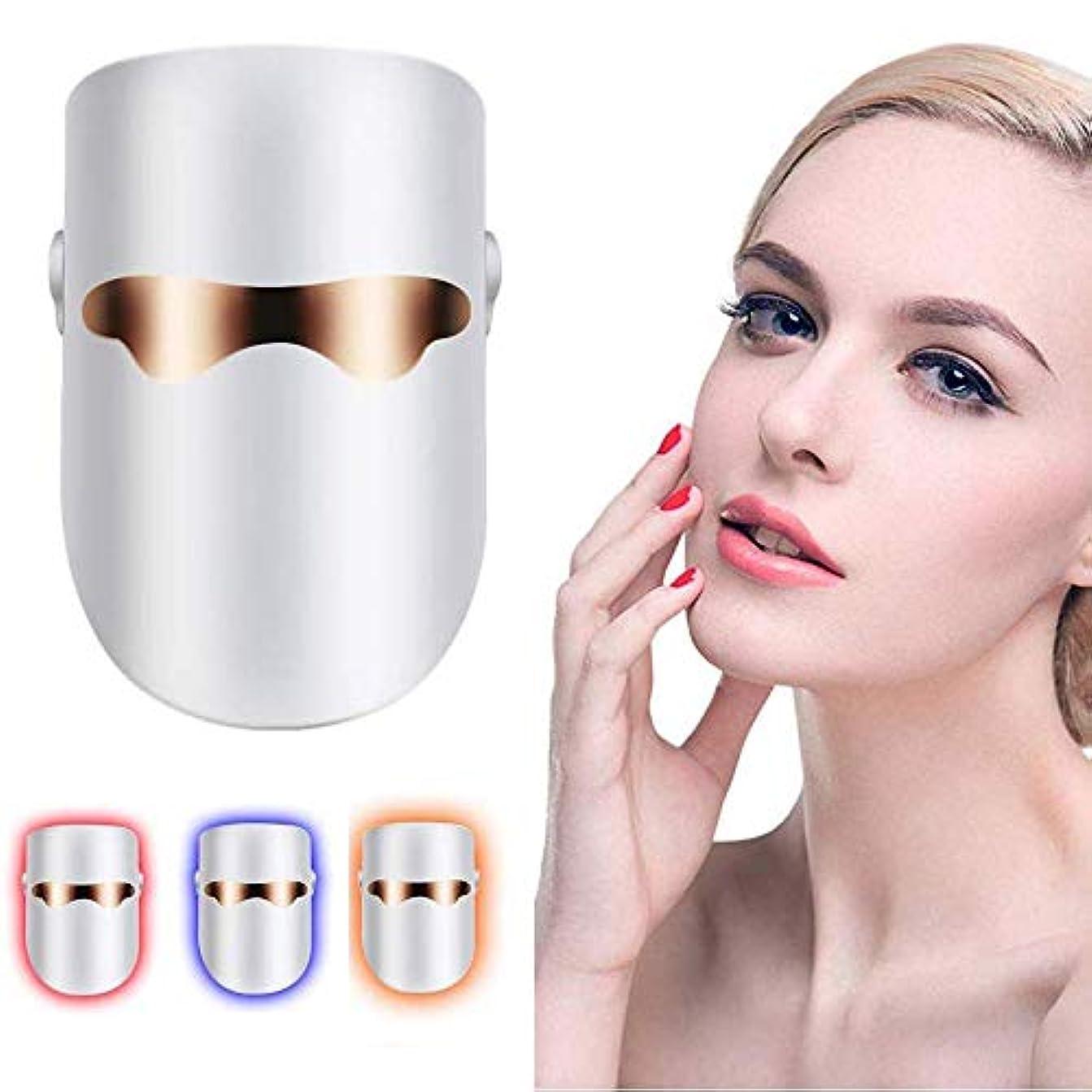 華氏輸血ジャーナルレッド/ブルー/オレンジの個別ライト - ライトセラピーは、アクネスポットフェイススキンケアのためのフェイシャル?セラピー無制限のセッションをマスクにきび治療LEDマスク