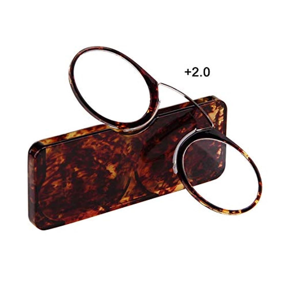 ケース付き快適な軽量老眼鏡老眼鏡ポータブルピンチ鼻スタイル老眼鏡