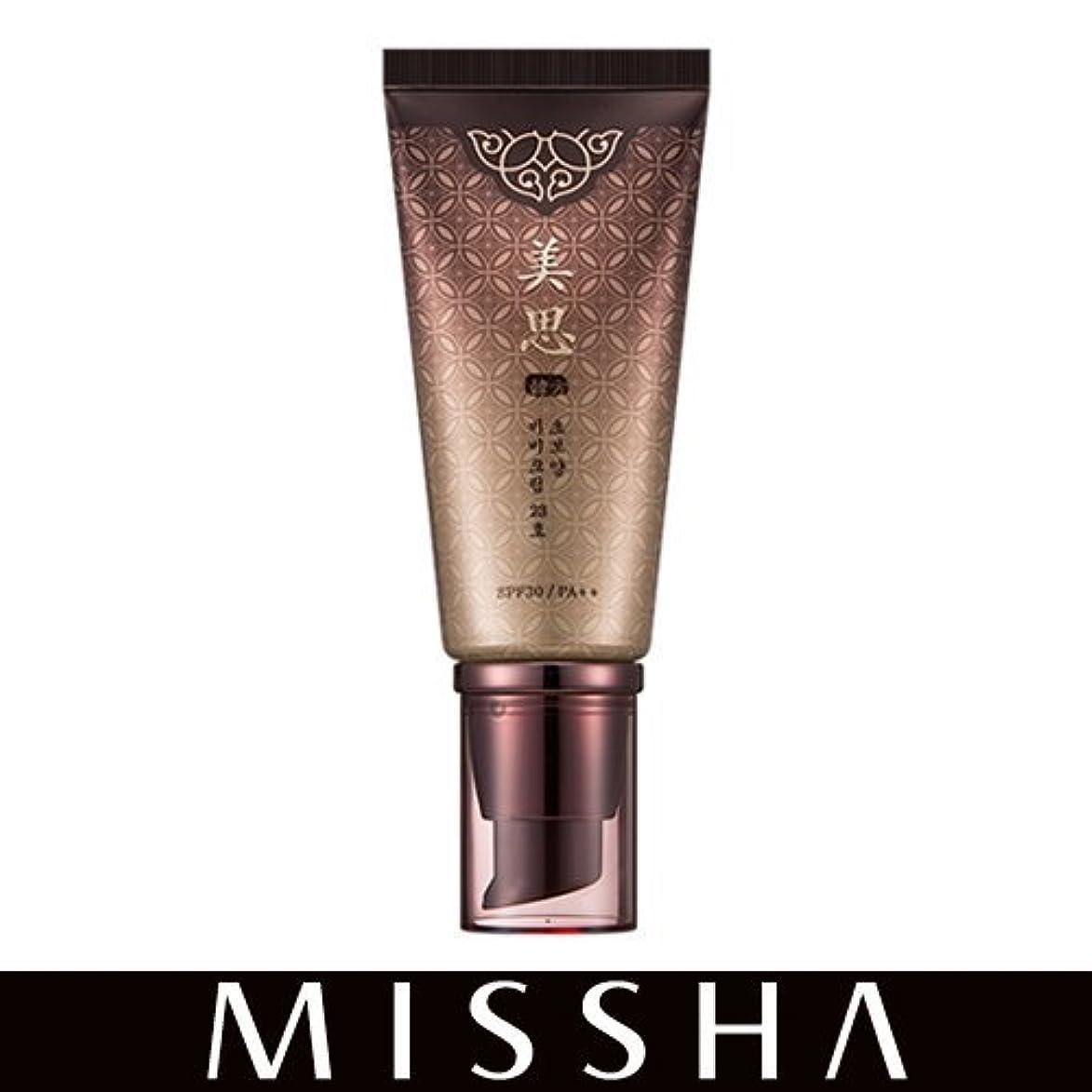 MISSHA/ミシャ チョボヤン BBクリーム(#21 ほのかな光) [海外直送品] [並行輸入品]