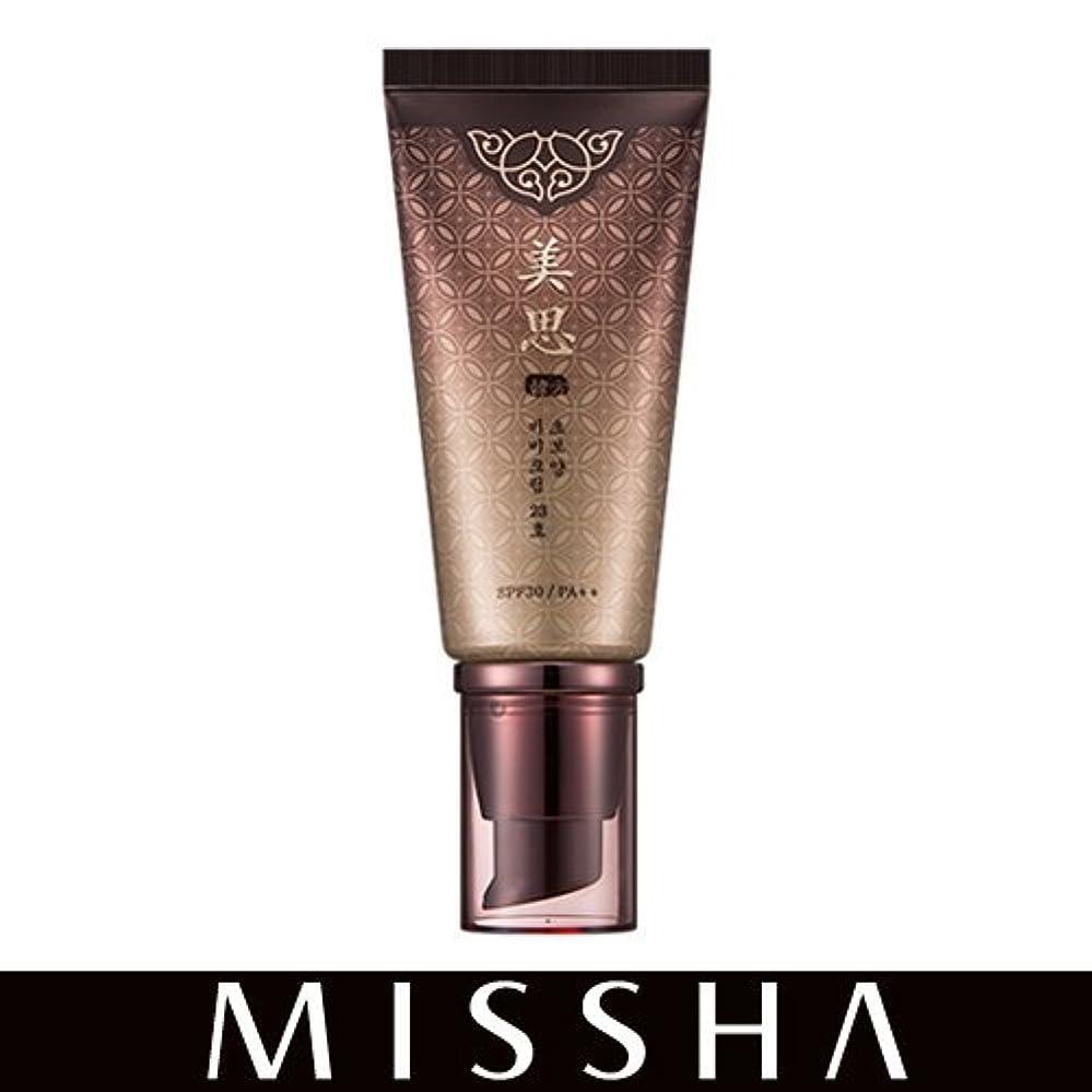 結晶反動仕方MISSHA/ミシャ チョボヤン BBクリーム[海外直送品] (#23 落ち着いた光)