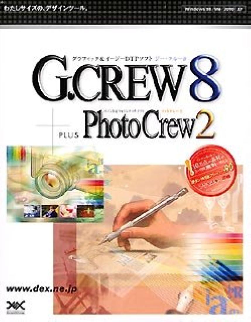 ホステスロードされた地下鉄G.CREW 8 + PhotoCREW 2
