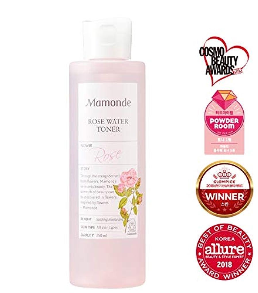 タブレットアーネストシャクルトンブローMomonde マモンドローズウォータートナー250ml韓国の有名化粧品ブランドの人気トナー肌の洗浄、皮膚の保湿の水分補給スキンケア