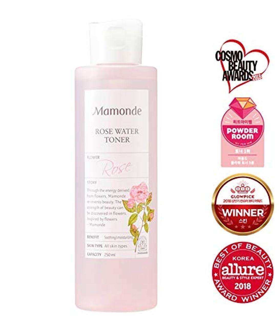 仕出します本当のことを言うと上Momonde マモンドローズウォータートナー250ml韓国の有名化粧品ブランドの人気トナー肌の洗浄、皮膚の保湿の水分補給スキンケア