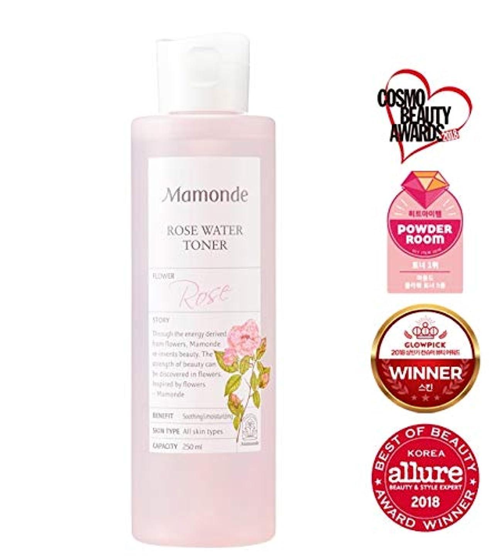 性交真似る晩餐Momonde マモンドローズウォータートナー250ml韓国の有名化粧品ブランドの人気トナー肌の洗浄、皮膚の保湿の水分補給スキンケア