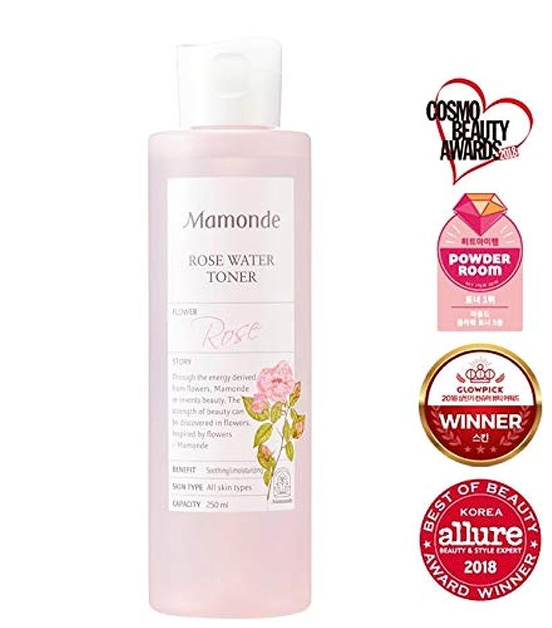 同僚に対処する市の花Momonde マモンドローズウォータートナー250ml韓国の有名化粧品ブランドの人気トナー肌の洗浄、皮膚の保湿の水分補給スキンケア