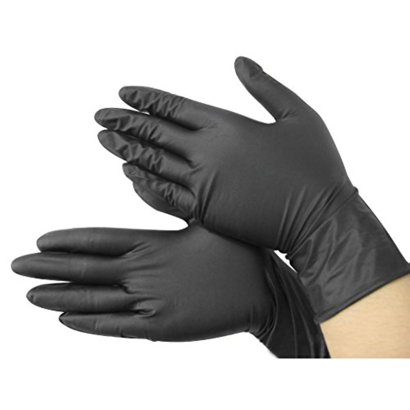 セーブトロイの木馬順応性Gaoominy 黒いニトリル使い捨てクール手袋 パワーフリーX100 - 入れ墨 - メカニック 新しい
