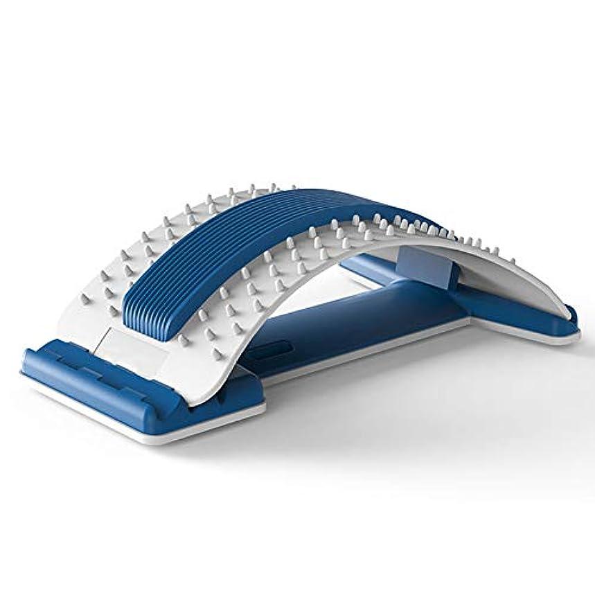 汚染された実業家スカーフ腰椎矯正腰椎間板ヘルニアトラクターポータブル鍼治療パッド腰椎理学療法器具家庭用車
