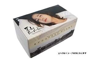 チャン・グンソク初公式映像集『~同行~BUDAPESTDIARY』コレクターズ・エディション [DVD]