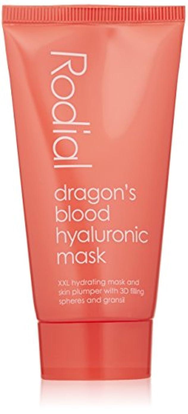 肥沃な取るはっきりとRodial(ロディアル) ドラゴンズブラッド フェイスマスク