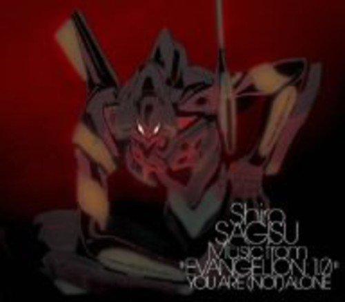 """Shiro SAGISU Music from""""EVANGELION:1.0 YOU ARE(NOT)ALONE"""" / サントラ"""