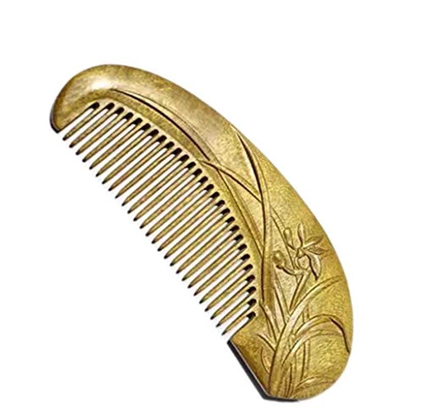 橋決定的抑制Fashian手彫りの蘭の櫛/黒檀のフィービーの櫛は友達に送ることができます ヘアケア (色 : ゴールド)