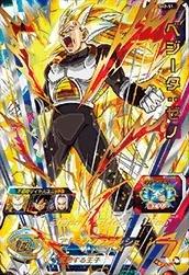 スーパードラゴンボールヒーローズ/第2弾/SH02-51 ベジータ:ゼノ UR