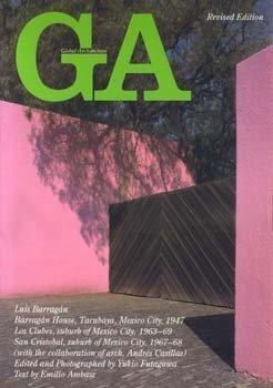GA No.48〈ルイス・バラガン〉バラガン自邸1947/ロス・クルベス1963-69/サン・クリストバル1967-68 (グローバル・アーキテクチュア)の詳細を見る