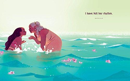 モアナと伝説の海 MovieNEXプレミアム・ファンBOX [ブルーレイ+DVD+デジタルコピー(クラウド対応)+MovieNEXワールド] [Blu-ray]