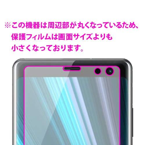 のぞき見防止 液晶保護フィルム Privacy Shield Xperia XZ3 日本製