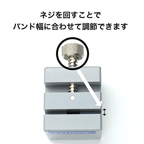 『[シチズン]CITIZEN バンド用万力 CTB-052』の2枚目の画像
