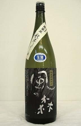 風の森 純米 露葉風 無濾過生原酒 新酒 1800ml