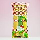 ハローキティ そうめん 緑黄色野菜入り 300g ×3袋 セット (Hello Kitty 緑黄色野菜 素麺) (カネス製麺)