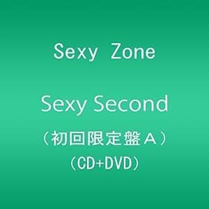 Sexy Second (初回限定盤A)