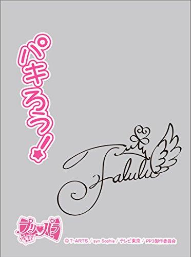 キャラクターオーバースリーブ 『プリパラ』  ファルル (ENO-014)の詳細を見る