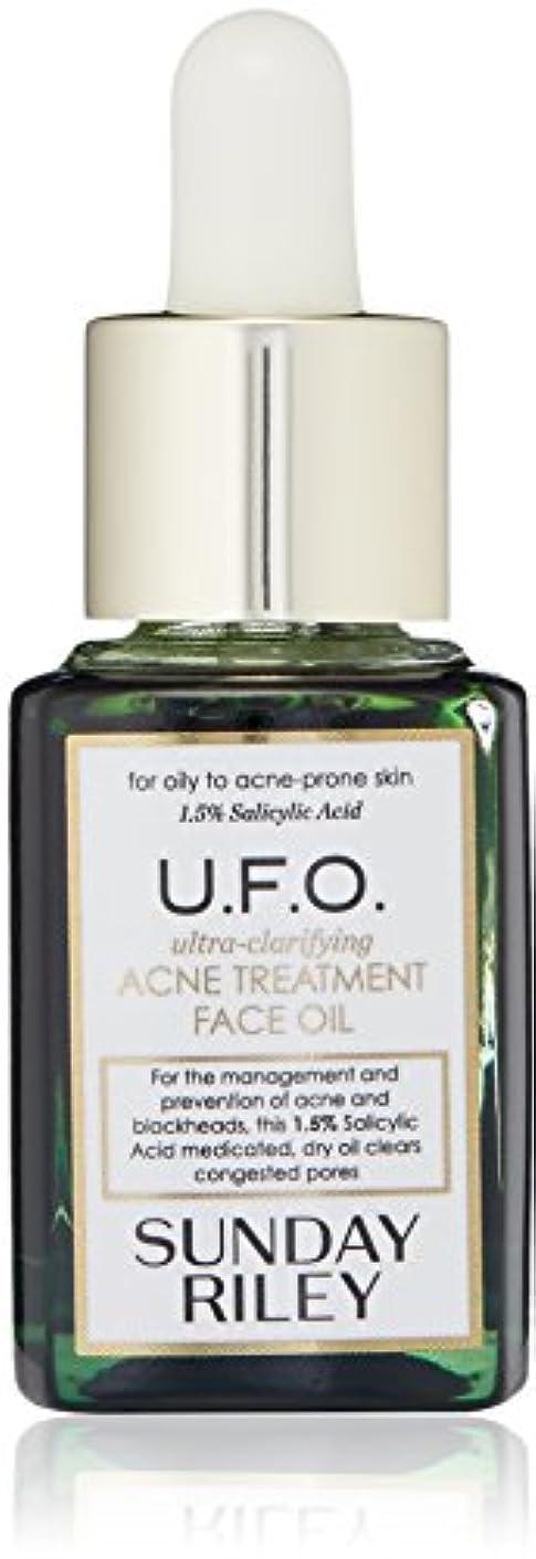 バレーボール句予算Sunday Riley U.F.O. Ultra-Clarifying Face Oil 15ml
