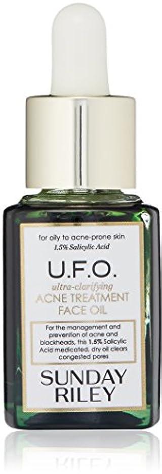 助手本物のドキュメンタリーSunday Riley U.F.O. Ultra-Clarifying Face Oil 15ml
