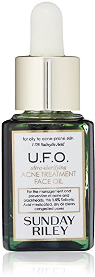 牛吸収するデコレーションSunday Riley U.F.O. Ultra-Clarifying Face Oil 15ml