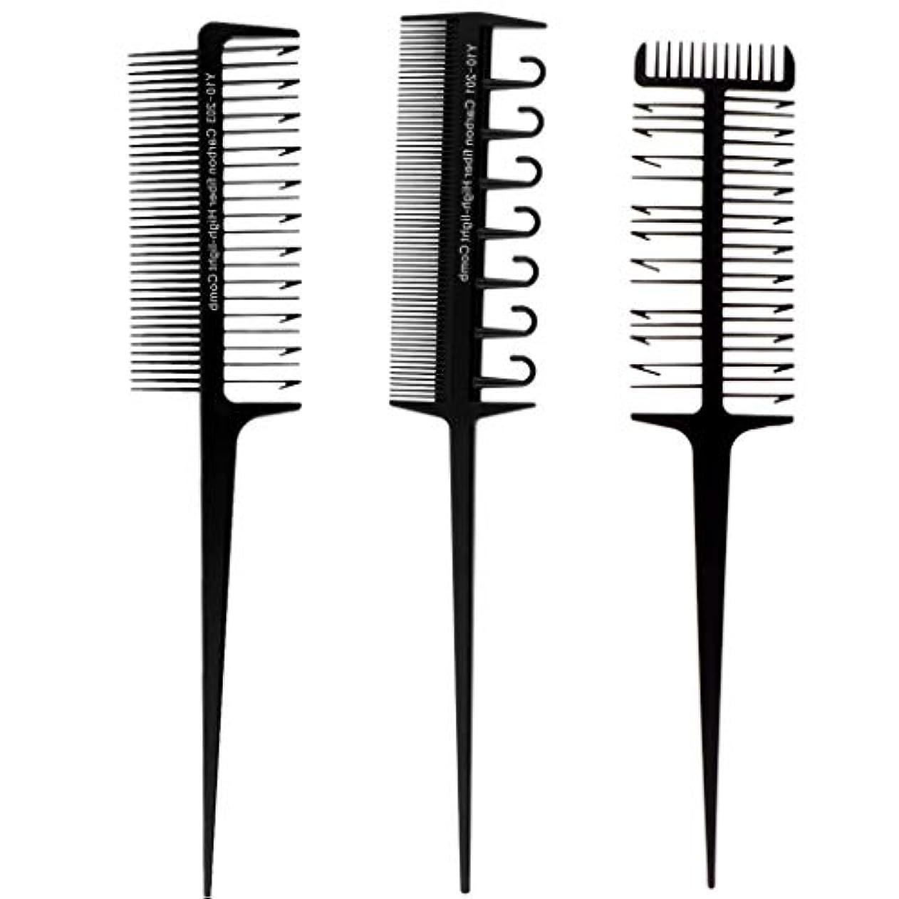 ビジネス急勾配の第二にヘアダイブラシ 毛染めコーム 髪染め用ヘアコーム サロン 美髪師用 DIY髪染め用 3本セット