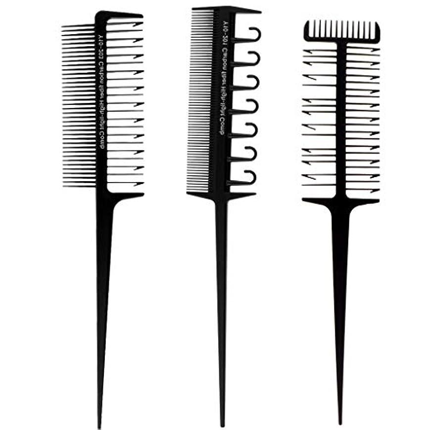 線形有限移行ヘアダイブラシ 毛染めコーム 髪染め用ヘアコーム サロン 美髪師用 DIY髪染め用 3本セット
