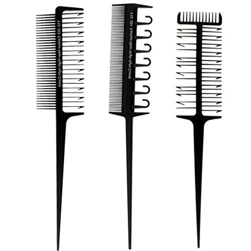 味方衰える解明するヘアダイブラシ 毛染めコーム 髪染め用ヘアコーム サロン 美髪師用 DIY髪染め用 3本セット