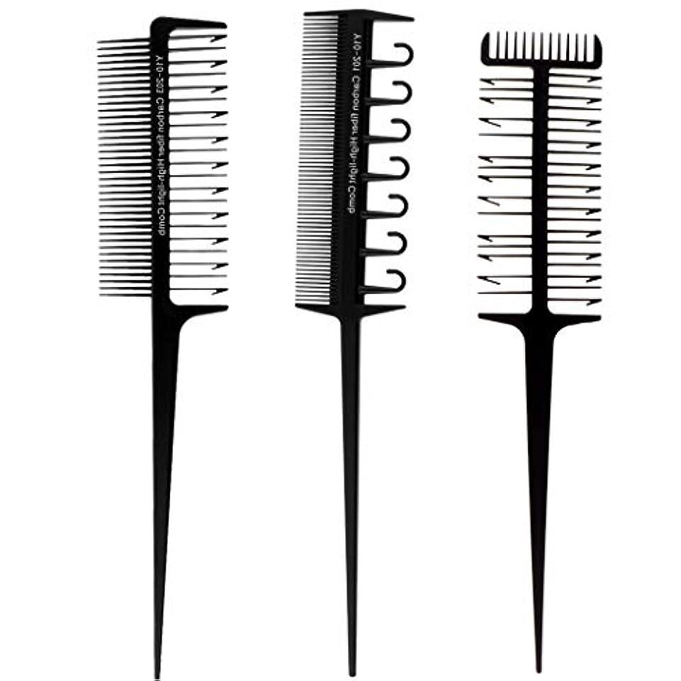 びっくり夕食を作るストリップヘアダイブラシ 毛染めコーム 髪染め用ヘアコーム サロン 美髪師用 DIY髪染め用 3本セット