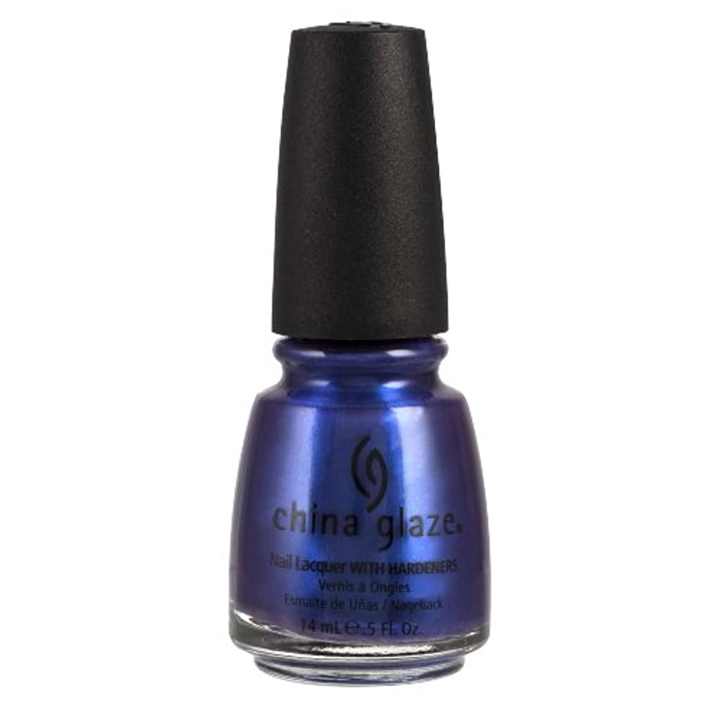 アンデス山脈家禽どうしたの(3 Pack) CHINA GLAZE Nail Lacquer with Nail Hardner - Tempest (並行輸入品)