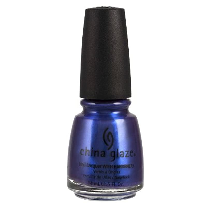 三角形ブローホール誇張する(3 Pack) CHINA GLAZE Nail Lacquer with Nail Hardner - Tempest (並行輸入品)