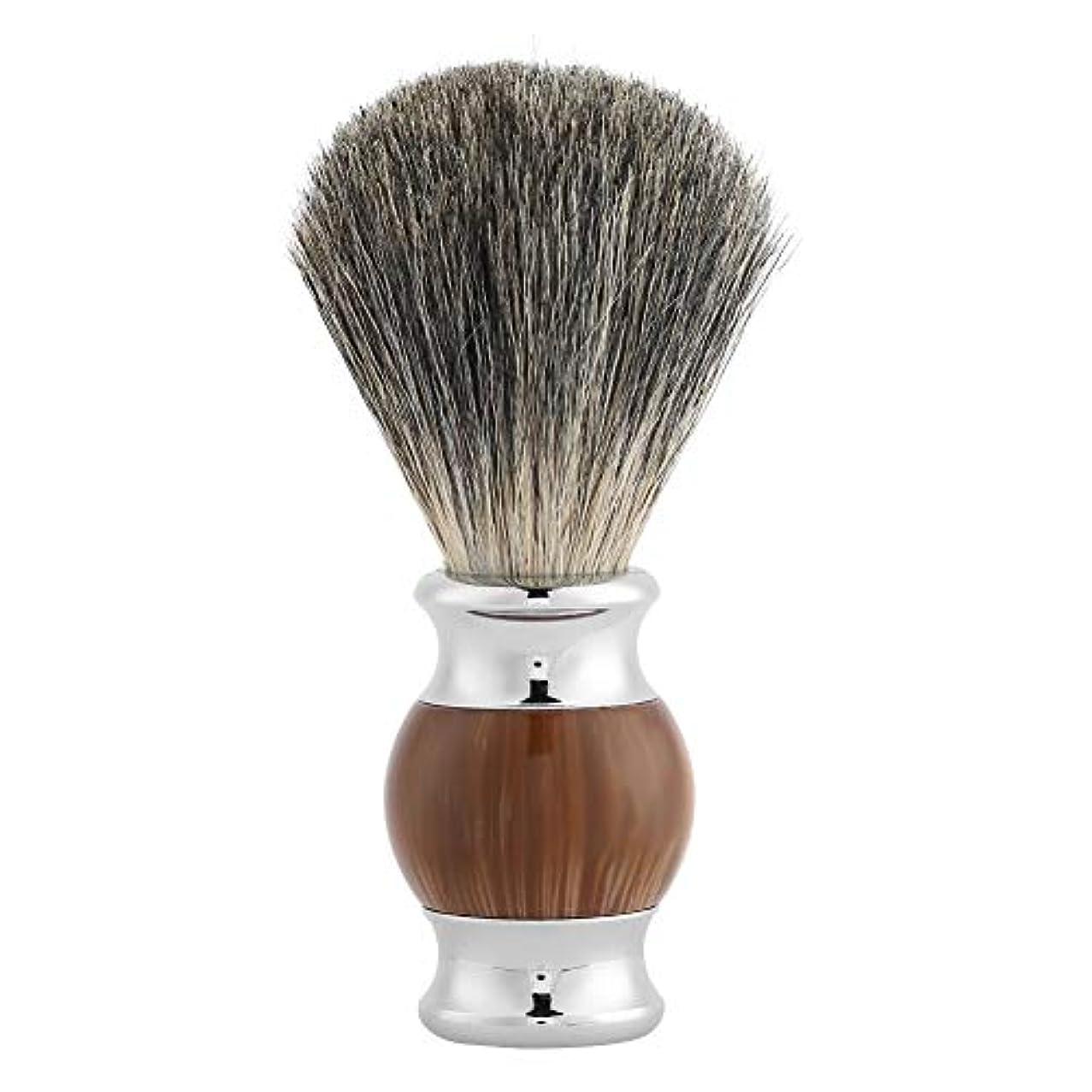 故障中八百屋さん敵意3色のひげのブラシ、高品質のハンドルが付いている剃るクリーニングブラシ携帯用サイズおよび軽量大広間の使用のために適した家の使用および旅行使用(瑪瑙カラー)