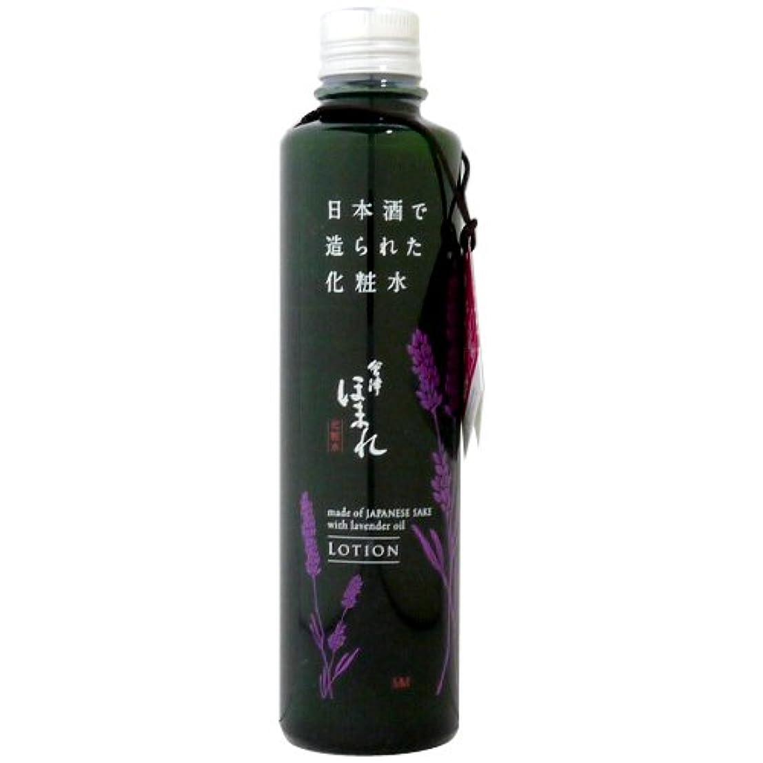 茎精緻化マルクス主義ゼトックスタイル ほまれ化粧水 200mL 306062 [並行輸入品]