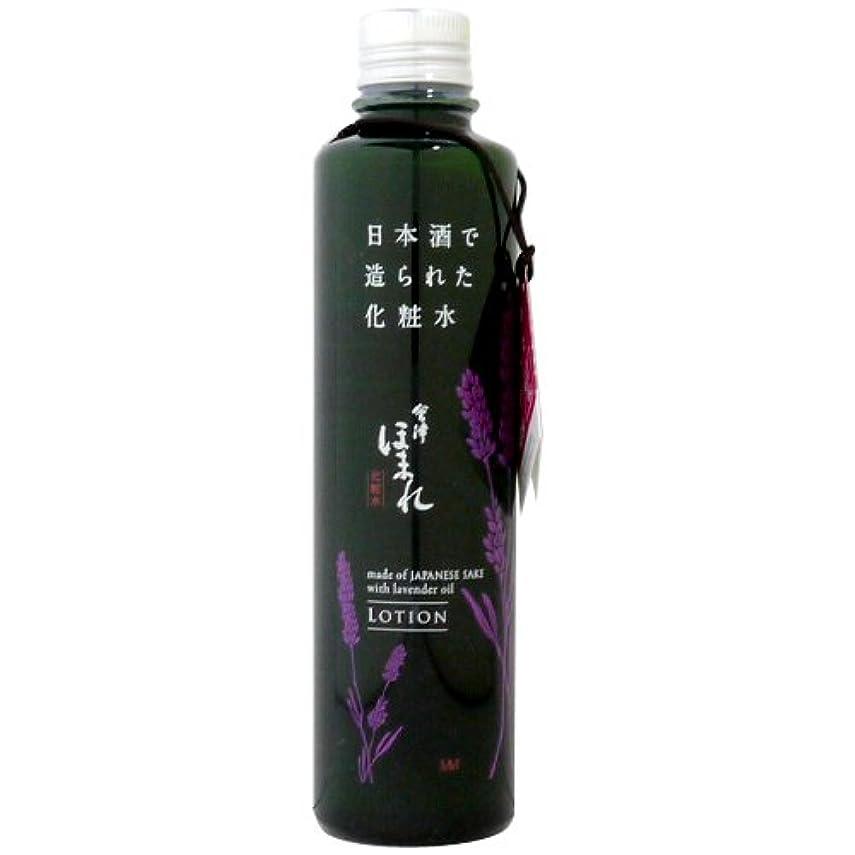 応じる寛解違反するゼトックスタイル ほまれ化粧水 200mL 306062